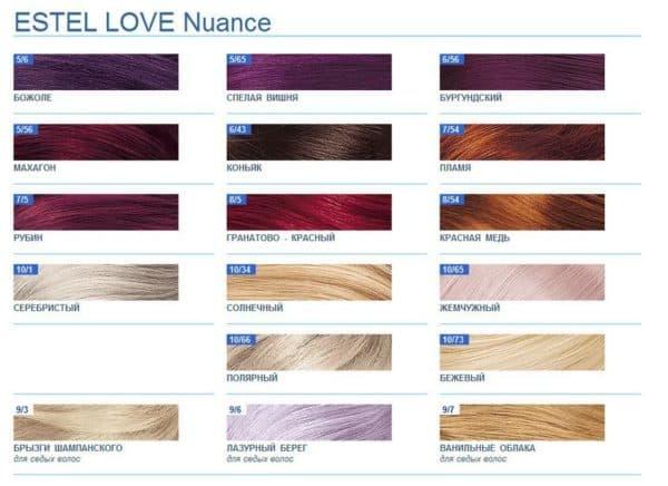 love-nuance-600x436.jpg