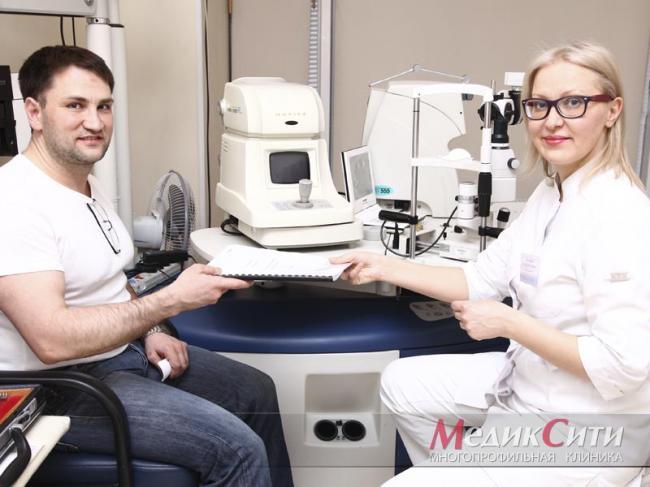 ophthalmology25.jpg
