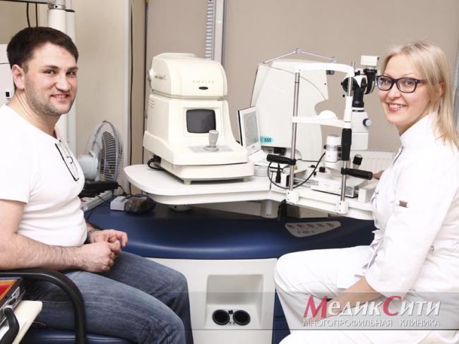 ophthalmology24.jpg