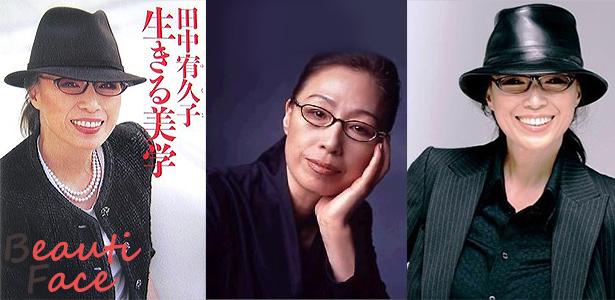 yaponskij-massazh-lica-asaxi-zogan-yukuko-tanaka-1.jpg