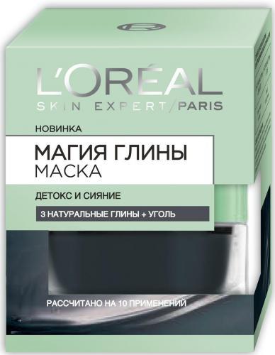 loreal-paris-magiya-gliny-detoks-i-siyanie-.jpg