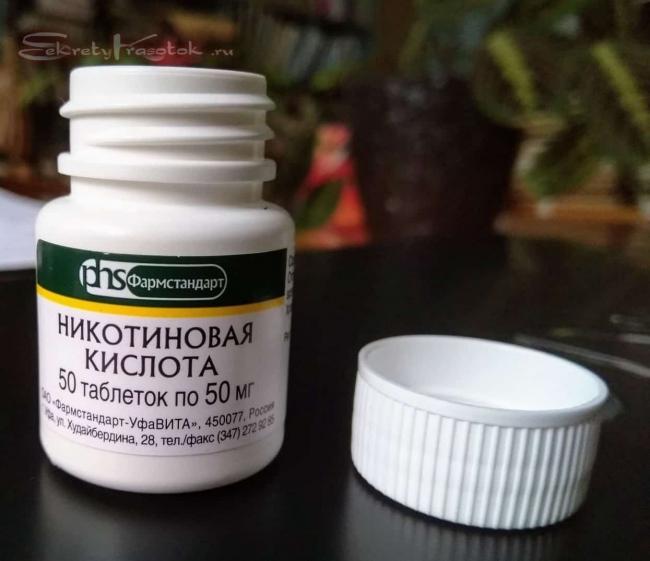 nikotinovaya-kislota-tabletki.jpg