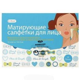 _emailo.kononenko40corp.mail_59.jpg