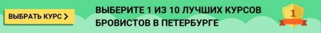 kursy-obuchenia-manikur-2-7-1024x107.jpg