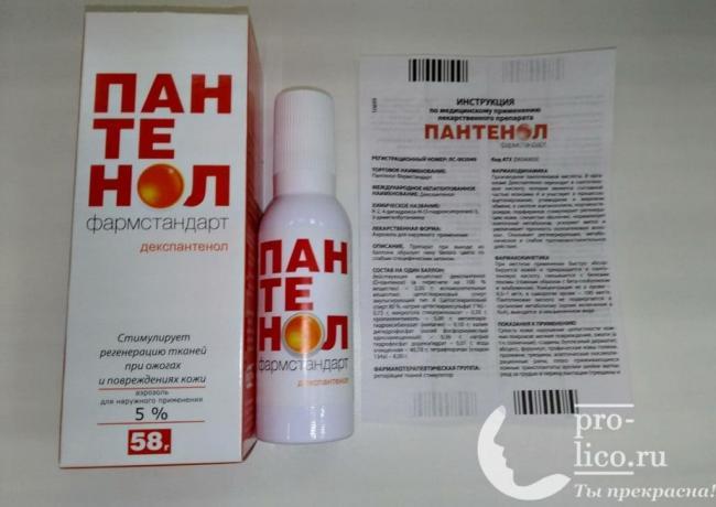 primenenie-metiluracilovoj-mazi-dlya-lica-8-1024x725.jpg