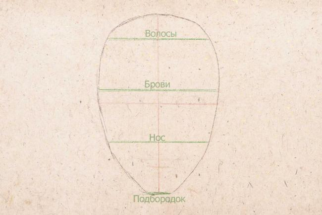 fase-line1.jpg