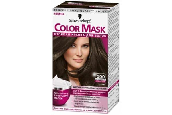 Color-Mask-600x402.jpg