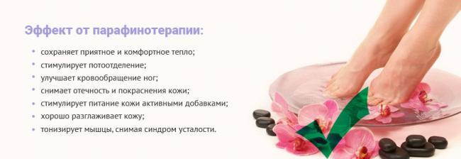 pedikjur_4.jpg